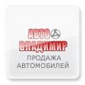 Информер продажи автомобилей